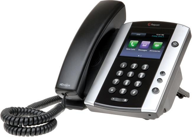 Photograph of Polycom VVX 501 IP Phone