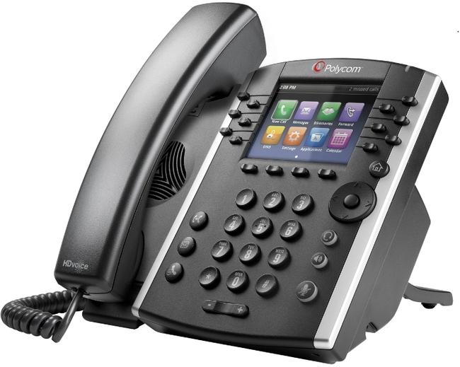 Photograph of Polycom VVX 401 IP Phone